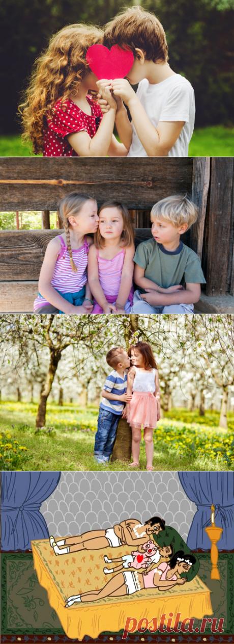 Плоды умолчания: 7 самых бредовых детских теорий о сексе - Pics.Ru