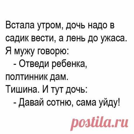 100 рублей за садик :)