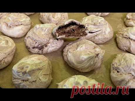 Мраморные меренги   Marble meringue   Մարմարե բեզե