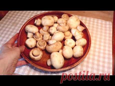 Вкусные грибы шампиньоны, которые вы еще не ели! Быстро, легко, вкусно! # 271