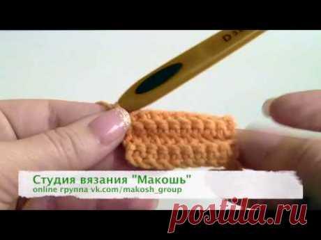 Вязание резинки крючком