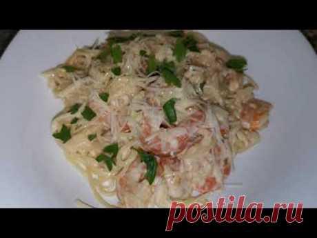 Спагетти в чесночно - сливочном соусе - YouTube