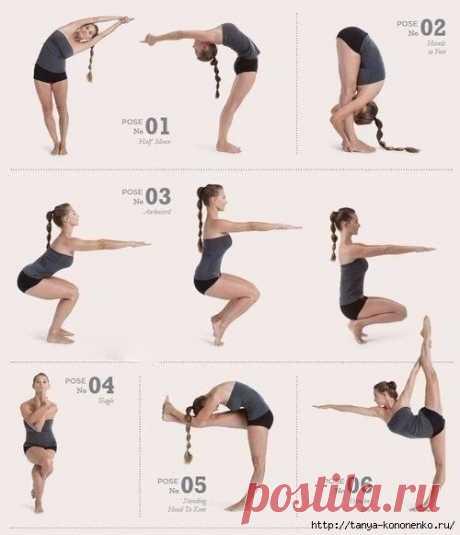 26 упражнений на растяжку, которые подарят вам легкость!