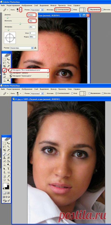 Как сделать фотошоп лица – детальное руководство по фотомакияжу