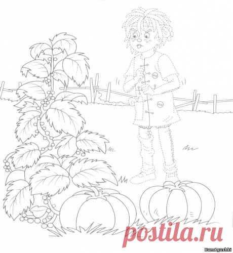 sitio21 - Соединяем по точкам - Дошкольное развитие ребенка - БумАгушки - детские раскраски и многое другое