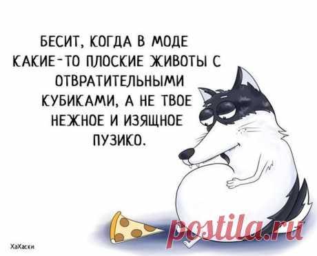 Нежный юмор для девушек и женщин. Подборка картинок и фото №lublusebya-34070510052019 | Люблю Себя