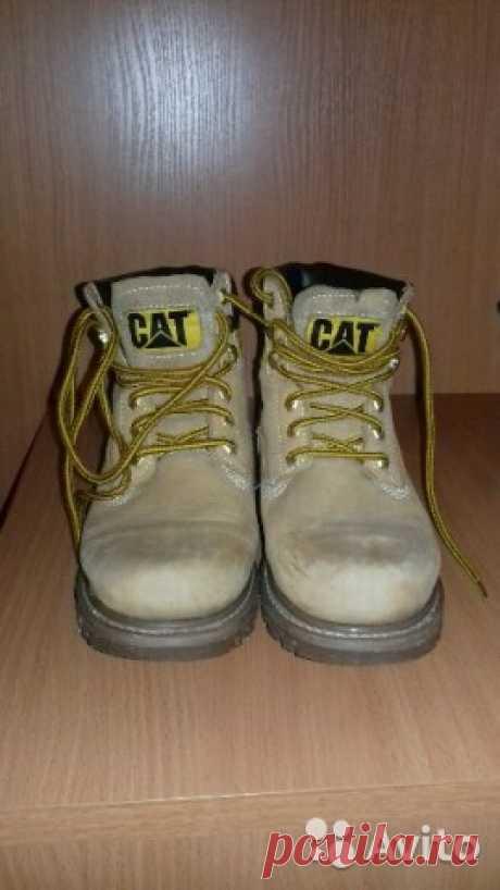 01523230600 Мужские ботинки купить в Самарской области на Avito — Объявления на сай