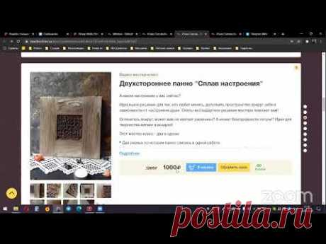 Ю. Сапова, Настенный подсвечник - YouTube