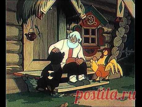 Золотая коллекция сказок - Чудо-мельница - YouTube