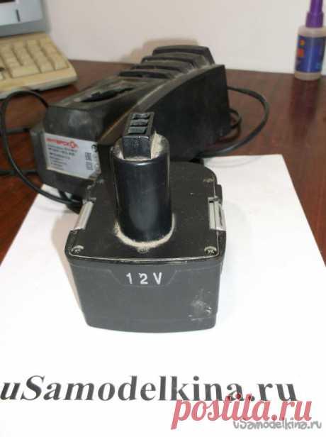 Переделка 12В шуруповерта с Ni-Cd на Li-ion аккумуляторы