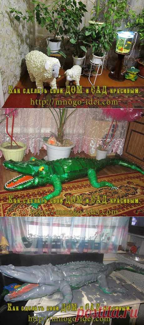 Садовые поделки - крокодил мастер класс. Овечка мастер класс. |