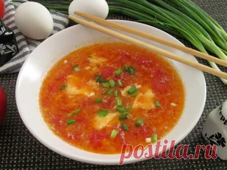 Китайский томатный суп с яйцом (Сихунши Цзидань Тан, 番茄蛋汤)