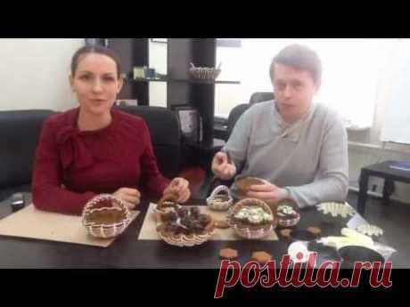 Anna Potapova gingerbread baskets