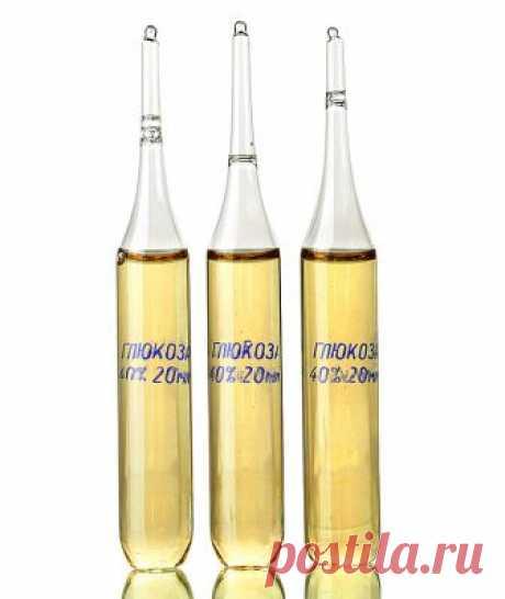 Можно ли раствор глюкозы в ампулах пить вместо инъекций? | Вопрос-ответ | Вокруг Света