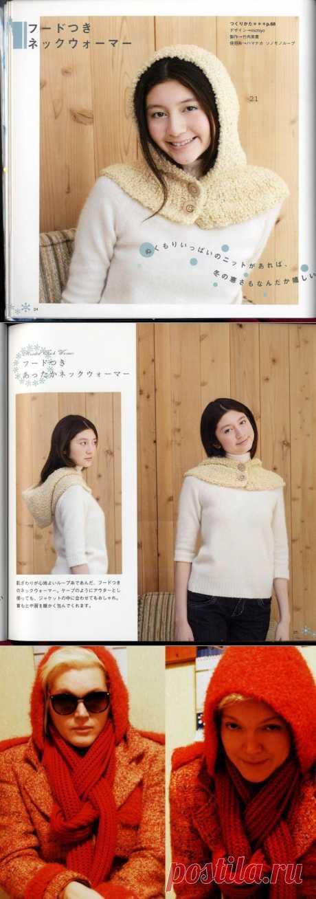 Капюшон для Саши / Вязание / Модный сайт о стильной переделке одежды и интерьера