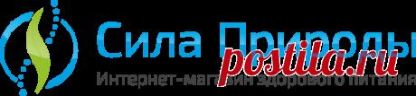 """Корень лопуха, 60 капс   Купить по цене 303 рубля   Доставка по городу   Интернет-магазин """"Сила природы"""""""