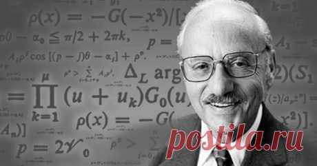 Притча о границах сознания: математик Джордж Данциг