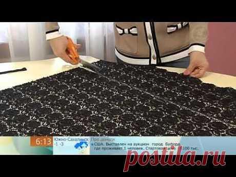 ▶ юбка из кружева.flv - YouTube