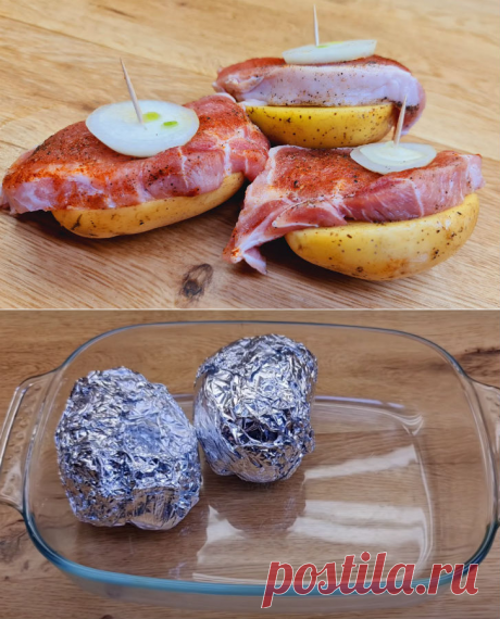 Заворачиваем половинки картофеля в фольгу и добавляем немного мяса с луком. Слоеная закуска за полчаса