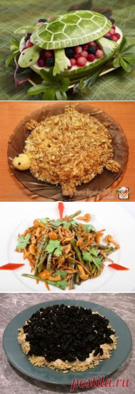 Салат Черепаха: с курицей, черносливом, грибами, виноградом, плавленным сыром, красной рыбой | Рецепты