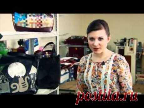 """По - иностранному """"пэчворк"""", по - русски - лоскутное шитье. Как именно шьются сумки из лоскутков, как создаются аппликации и какими материалами уплотняются д..."""
