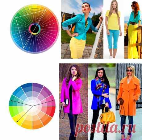Как сочетать цвета в одеждеОстилеикрасоте сEllyCo   Остилеикрасоте сEllyCo