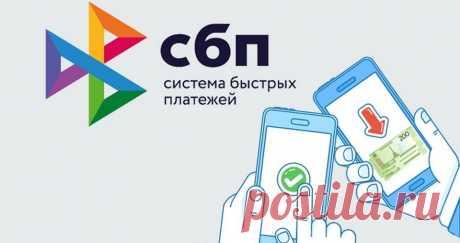С нового года Центробанк берёт комиссию за мобильные переводы