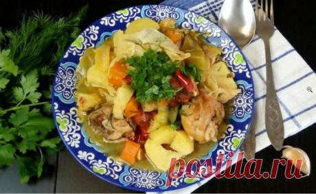 ДЫМЛЯМА - вкуснейшее блюдо Средней Азии!