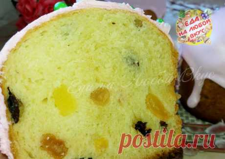 The most rich Easter cake – taste just magic! + glaze without eggs the Author of the recipe Food for every taste - Cookpad