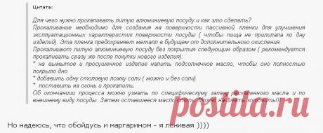 13 - Формы для выпечки хлеба - Хлебопечка.ру