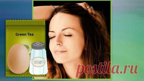 Лифтинг-маска из белка, соли и зеленого чая: лицо подтягивается сразу же Простой экспресс-рецепт всего из трех ингредиентов. Если кожа сухая, белок лучше заменить желтком или смесью желтка и белка. Зеленый чай тонизирует кожу и убирает отечность. Соль кожу уплотняет и тоже убирает отёк. Белок дает быстрый лифтинг-эффект, чтобы лишенная отечной подушки кожа не обвисла. Лифтинг-маска с солью, чаем... Читай дальше на сайте. Жми подробнее ➡
