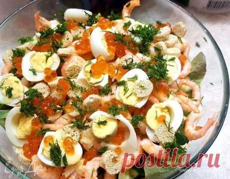Праздничный салат с икрой и креветками, пошаговый рецепт, фото, ингредиенты - michsenkoea