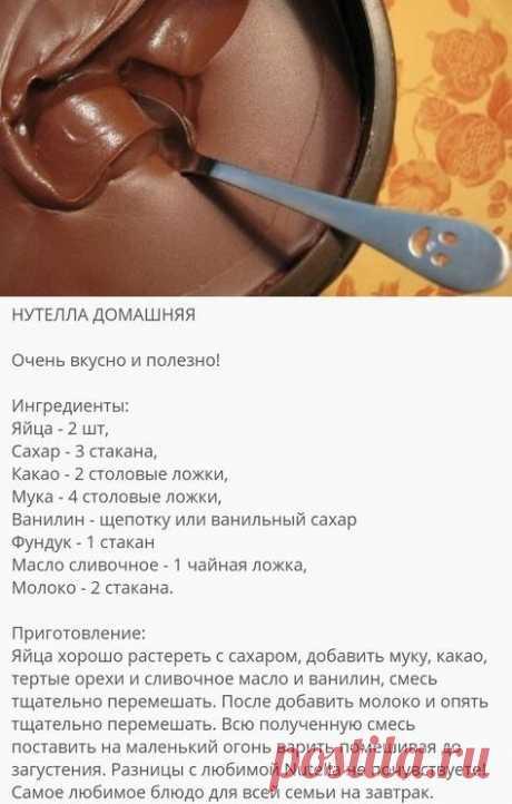 Популярные пины на тему «еда и напитки»
