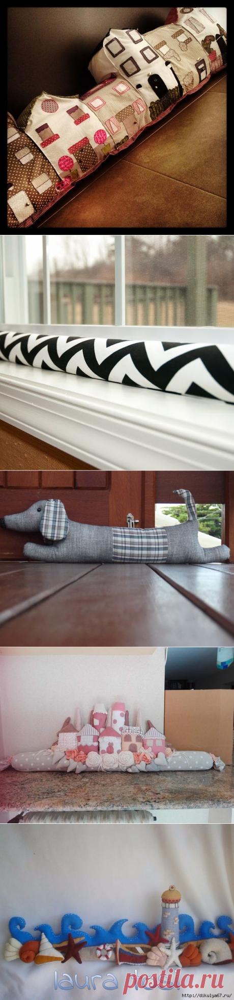 Чтобы из окна не дуло. Креативные подушки от сквозняка