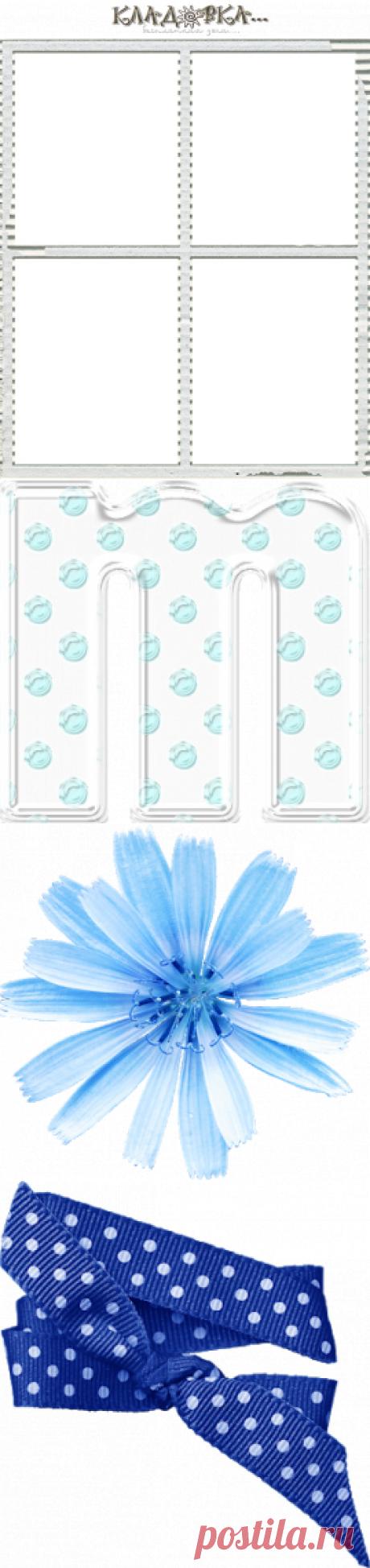 Кладовка...: Синие цифры и фон - распакованный скрап-набор для фотошопа png