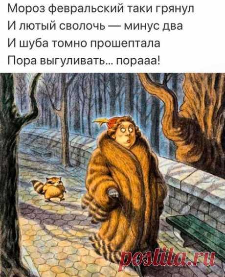 #юмор #прикол