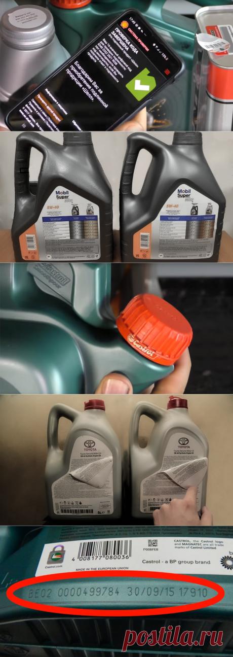 Подделка моторного масла: как определить, что перед вами фальсификат