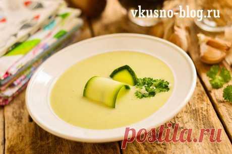 Суп из кабачков со сливками