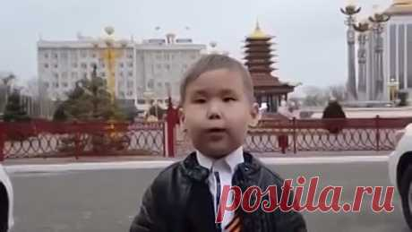 Мальчик из Калмыкии читает стихотворение о России!!!