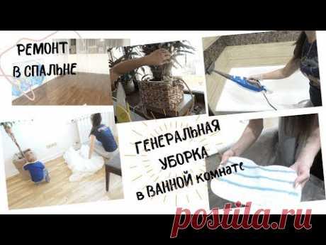 Генеральная УБОРКА в ВАННОЙ/ПАРООЧИСТИТЕЛЬ для УБОРКИ/РЕМОНТ, СКАНДИ интерьер