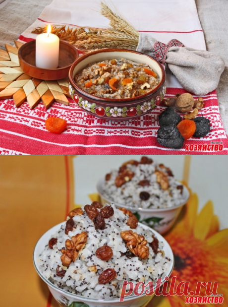 Two most tasty recipes of a kolivo for Christmas and the Epiphany