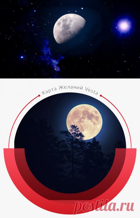 «Практики» на убывающую Луну, которые помогают лично мне «привлечь богатство и избавиться от долгов». | Карта Желаний |  Карта Желаний Vesta - готовый набор для создания своей Карты Желаний, она же доска визуализации и коллаж желаний. Картинки, свечи, дневник благодарности, сетка Багуа.  https://karta-zhelaniy.ru/ https://www.instagram.com/karta_zhelaniy_vesta/