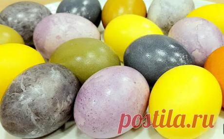 НЕОБЫЧНЫЕ ЯЙЦА в ПАСХАЛЬНУЮ КОРЗИНКУ. Красим яйца без химии. | ЖЕНСКОЕ ЦАРСТВО | Яндекс Дзен