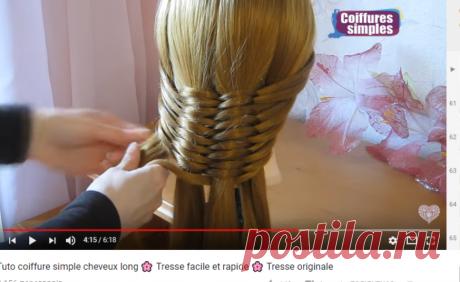 (1) Tuto coiffure simple cheveux long 🌸 Tresse facile et rapide 🌸 Tresse originale - YouTube