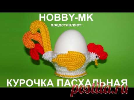 Пасхальные подставки под яица.  #для_дома #для_уюта #вязание_крючком #узор_крючком #мотив_крючком #видео_мк #мк #сумка_крючком #вязание_крючком@shtuchki_ot_levoruchki