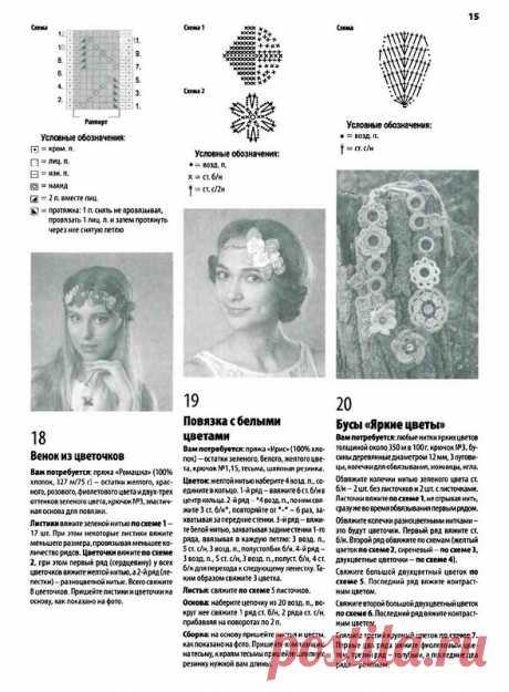 (1353) Входящие — elenamama09@rambler.ru — Рамблер/почта