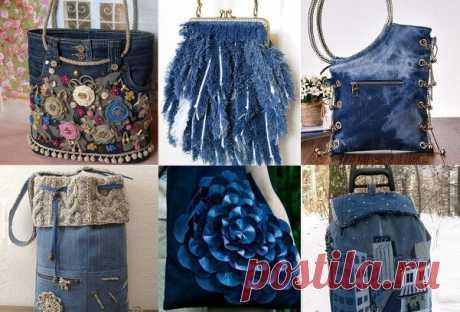 10 мега-оригинальных моделей сумок из старых джинсов!