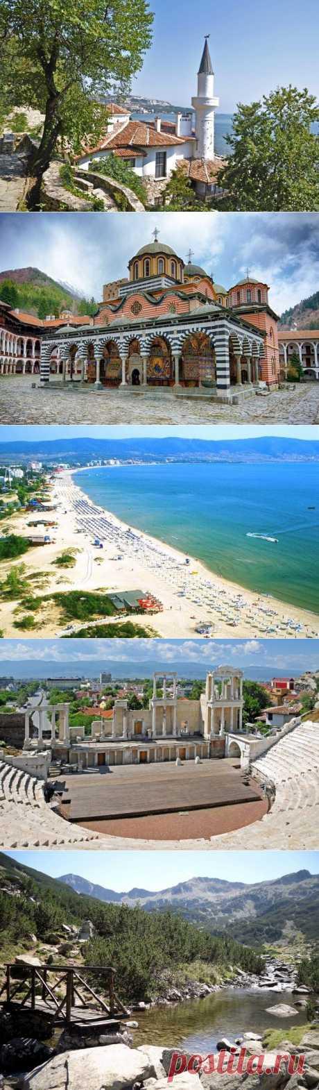 Вдохновляющая Болгария / Туристический спутник