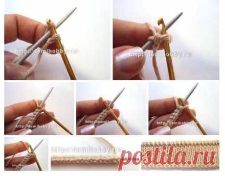 Хитрости вязания: Набор петель косичкой!