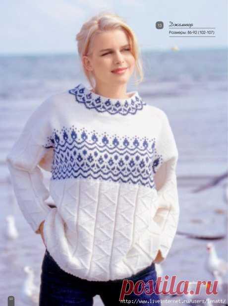 Спицы.Белый пуловер с орнаментом